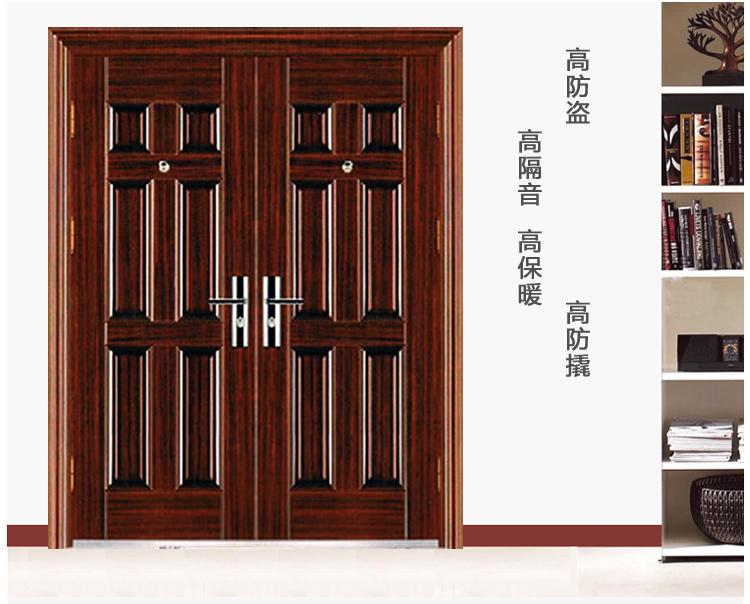 对开门防盗门的品牌   对开门防盗门选购技巧