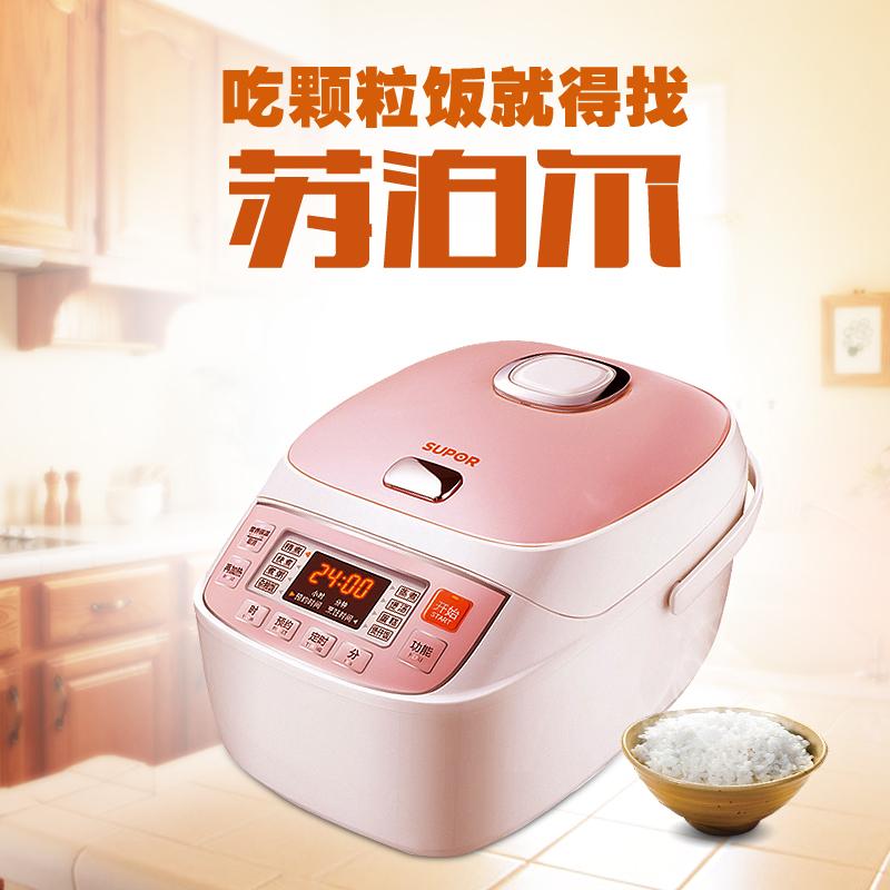 电饭锅价钱是多少 电饭煲使用有哪些禁忌
