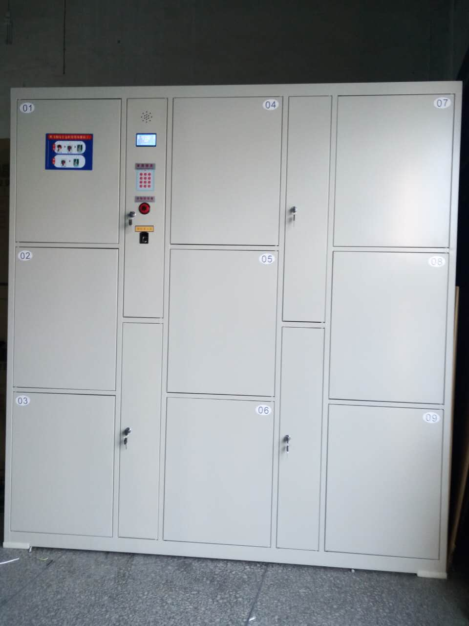 密码储物柜有哪些好处 储物柜哪些材质好