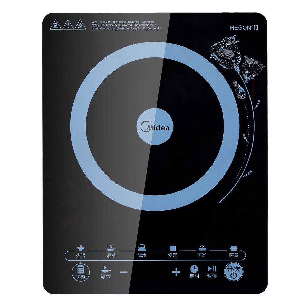 最好的电磁炉的品牌   电磁炉选购技巧