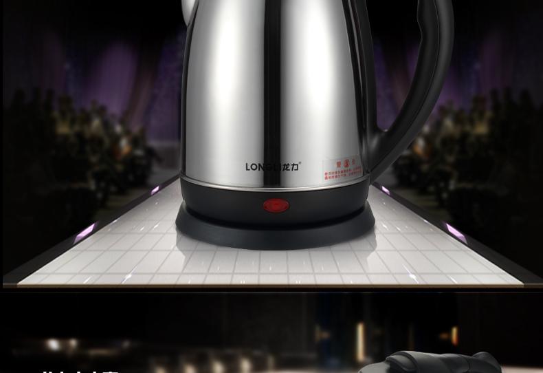 电热水壶除垢剂的方法   电热水壶使用方法