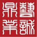 天津市艺诚鼎业装饰工程有限公司 - 天津装修公司