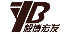 武汉毅博宏发装饰設計工程有限公司