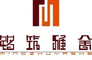 广州铭筑雅舍装饰工程有限公司