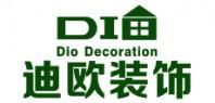迪欧装饰设计工程有限公司