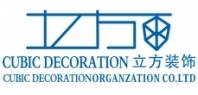 温州立方装饰工程有限公司