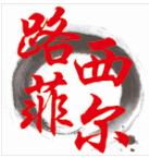 黑龙江路菲西尔装饰有限公司 - 哈尔滨装修公司
