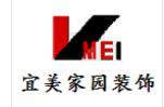 北京宜美家园装饰有限公司西宁分公司 - 西宁装修公司