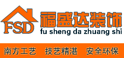 北京福盛达装饰工程有限公司