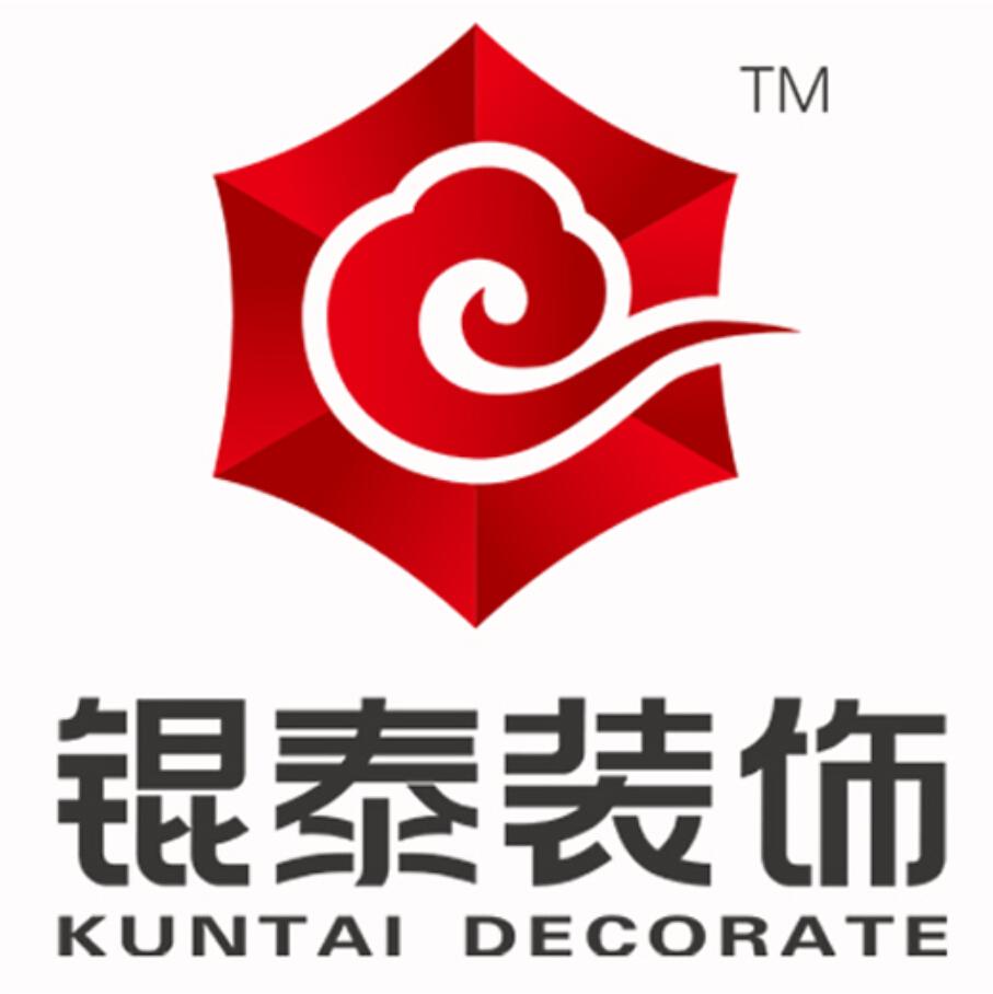 内蒙古锟泰装饰装潢工程有限责任公司