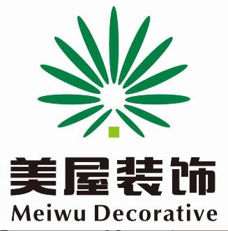 东莞市兴泰装饰工程有限公司