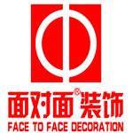 南京面对面装饰有限公司扬州分公司 - 扬州装修公司