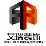 扬州艾瑞装饰工程有限公司 - 扬州装修公司