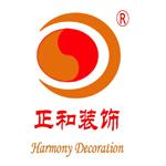 徐州正和装饰工程有限公司 - 徐州装修公司