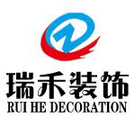 张家口瑞禾装饰设计有限公司 - 张家口装修公司
