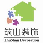 徐州筑山建筑装饰工程有限公司 - 徐州装修公司