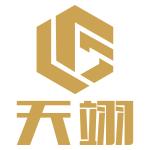 汉川市天翊装饰设计有限公司