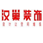 宝应县汉巢装饰装潢工程有限公司 - 扬州装修公司
