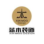 泉州市薪木装饰设计有限公司 - 泉州装修公司