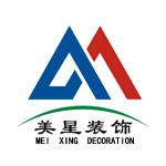 广州市美星装饰设计有限公司海宁分公司 - 嘉兴装修公司