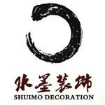 芜湖水墨装饰工程有限公司 - 芜湖装修公司