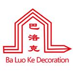 绍兴市巴洛克装饰设计有限公司 - 绍兴装修公司