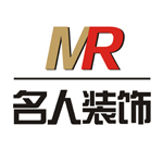 云梦县名人建筑装饰工程有限公司