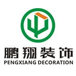 绍兴上虞鹏翔装饰工程有限公司 - 绍兴装修公司