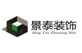 上海景泰装饰苏州分公司