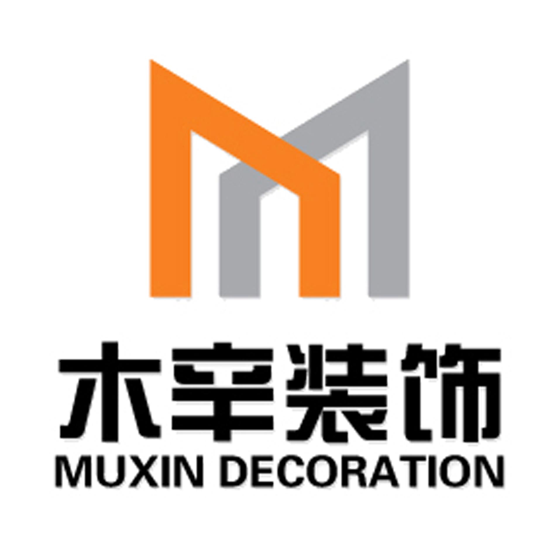 木辛装饰工程有限公司