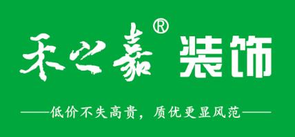 河南禾之嘉装饰设计工程设计有限公司