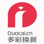 多彩饰家(上海)电子商务有限公司