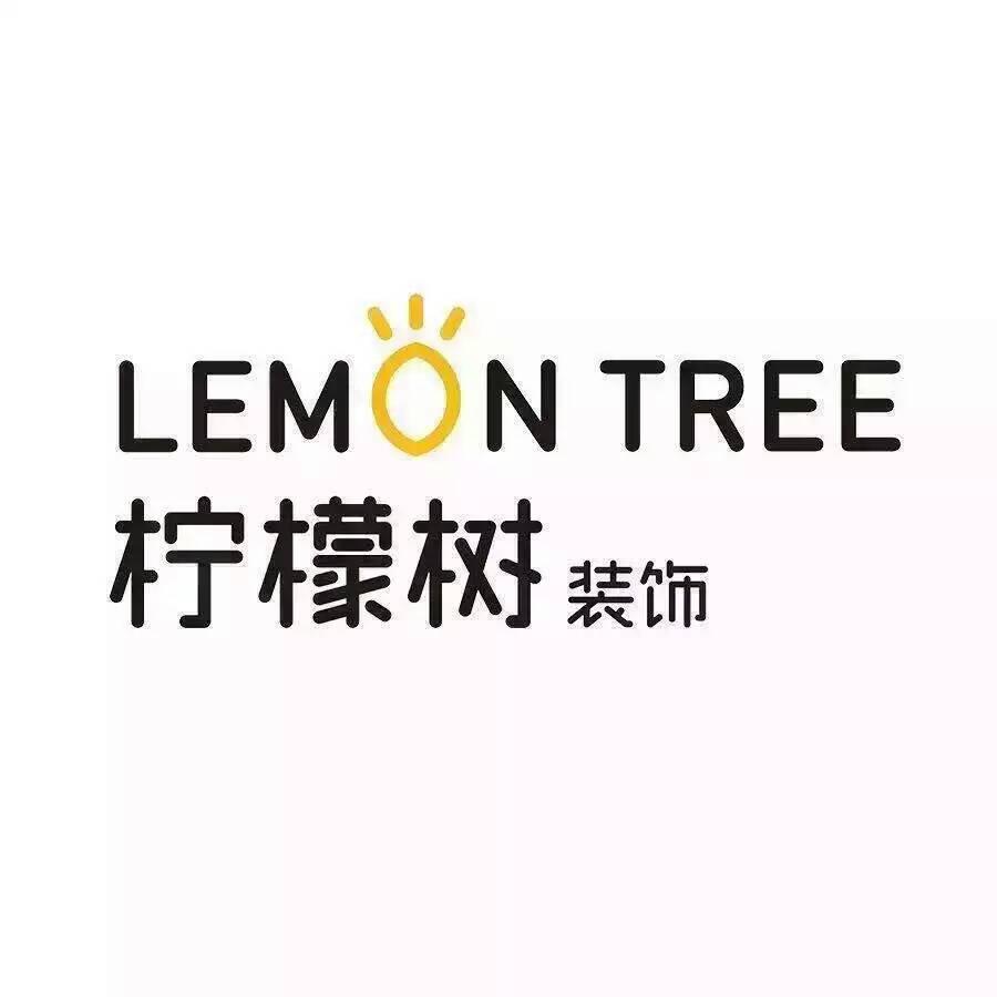 南京柠檬树装饰设计工程有限公司 - 南京装修公司