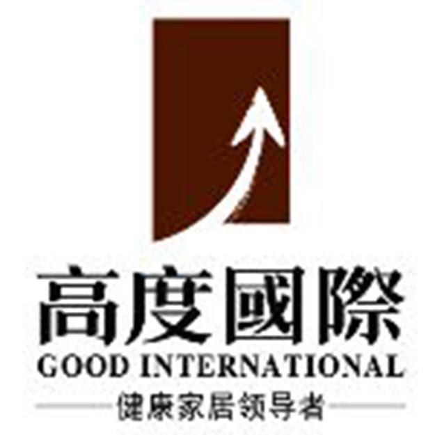 高度国际装饰重庆分公司 - 重庆装修公司