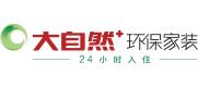 大自然绿客(上海)实业有限公司 - 深圳装修公司