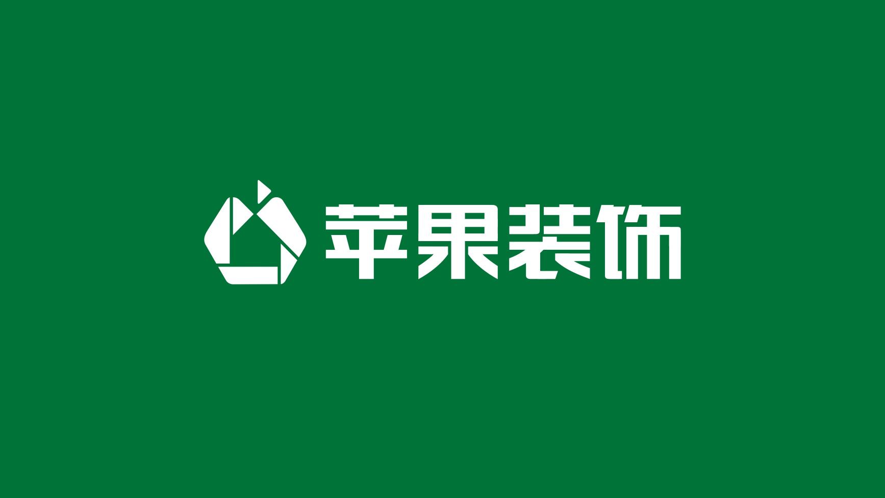 深圳苹果装饰设计工程有限公司