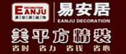 宁波高新区易安居装饰工程设计有限公司