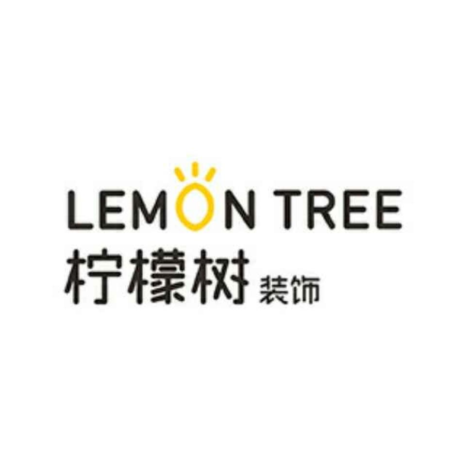 四川柠檬树装饰设计工程有限公司