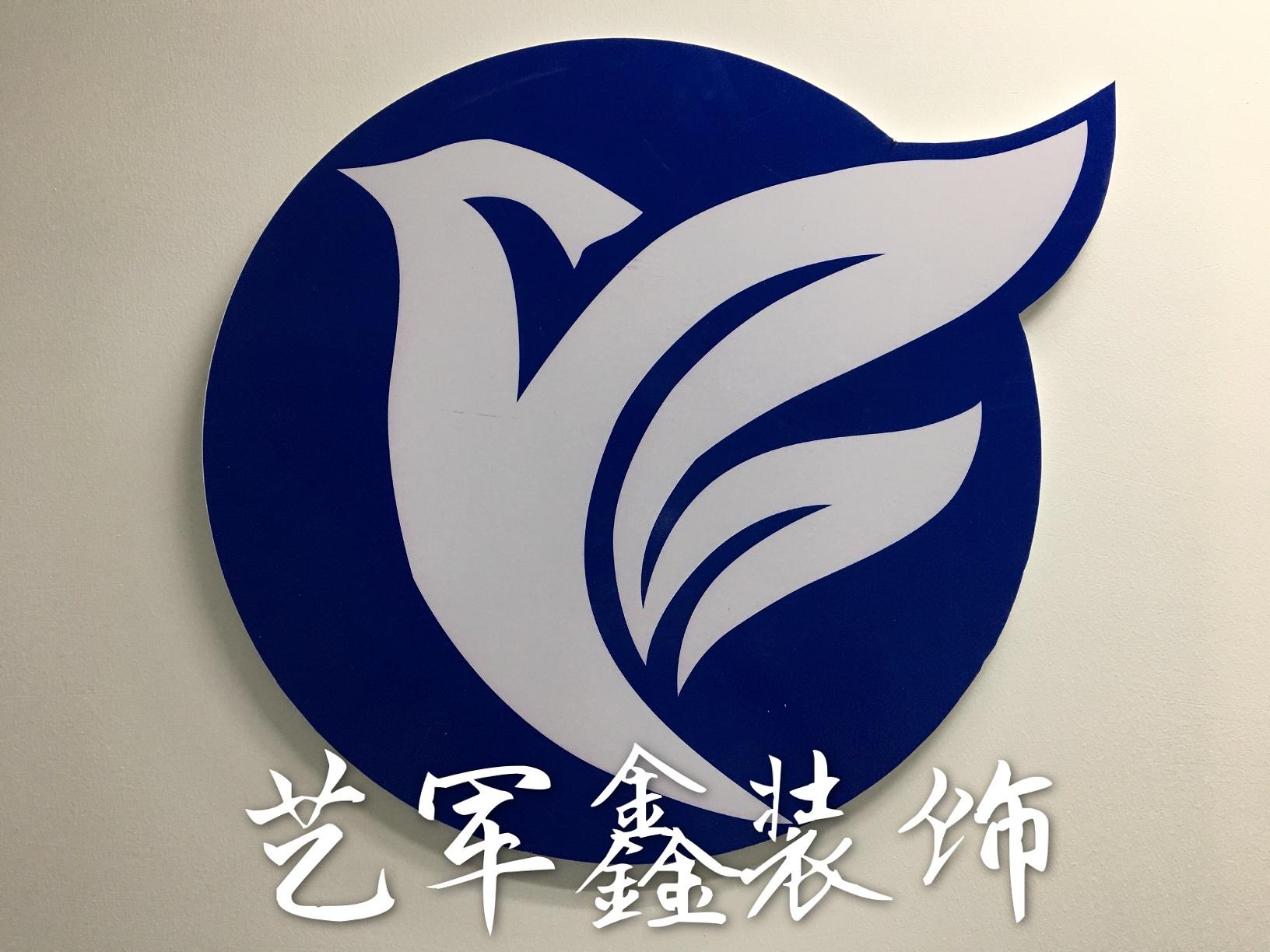 苏州艺军鑫装饰设计工程有限公司