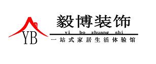 哈尔滨毅博装饰工程有限公司