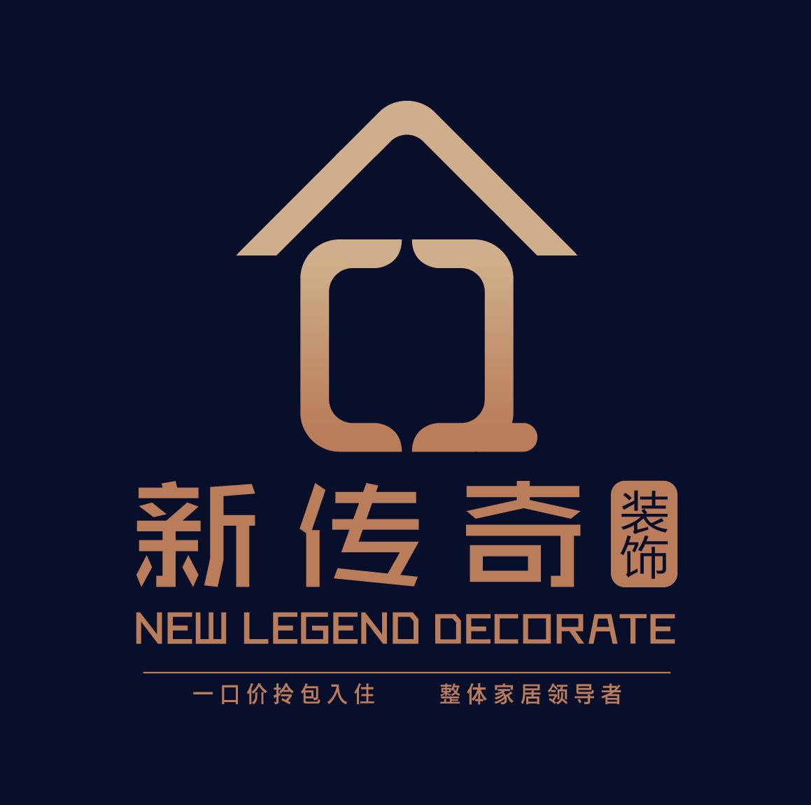 南昌新传奇装饰工程有限公司 - 南昌装修公司