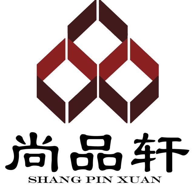 惠州市尚品轩装饰设计工程有限公司
