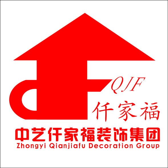 云南中艺仟家福装饰公司 - 昆明装修公司