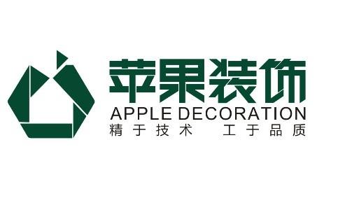 北京苹果装饰艺术设计有限公司