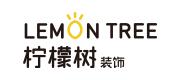 武汉柠檬树装饰