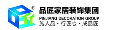 广西品匠家居装饰工程集团有限公司合肥分公司