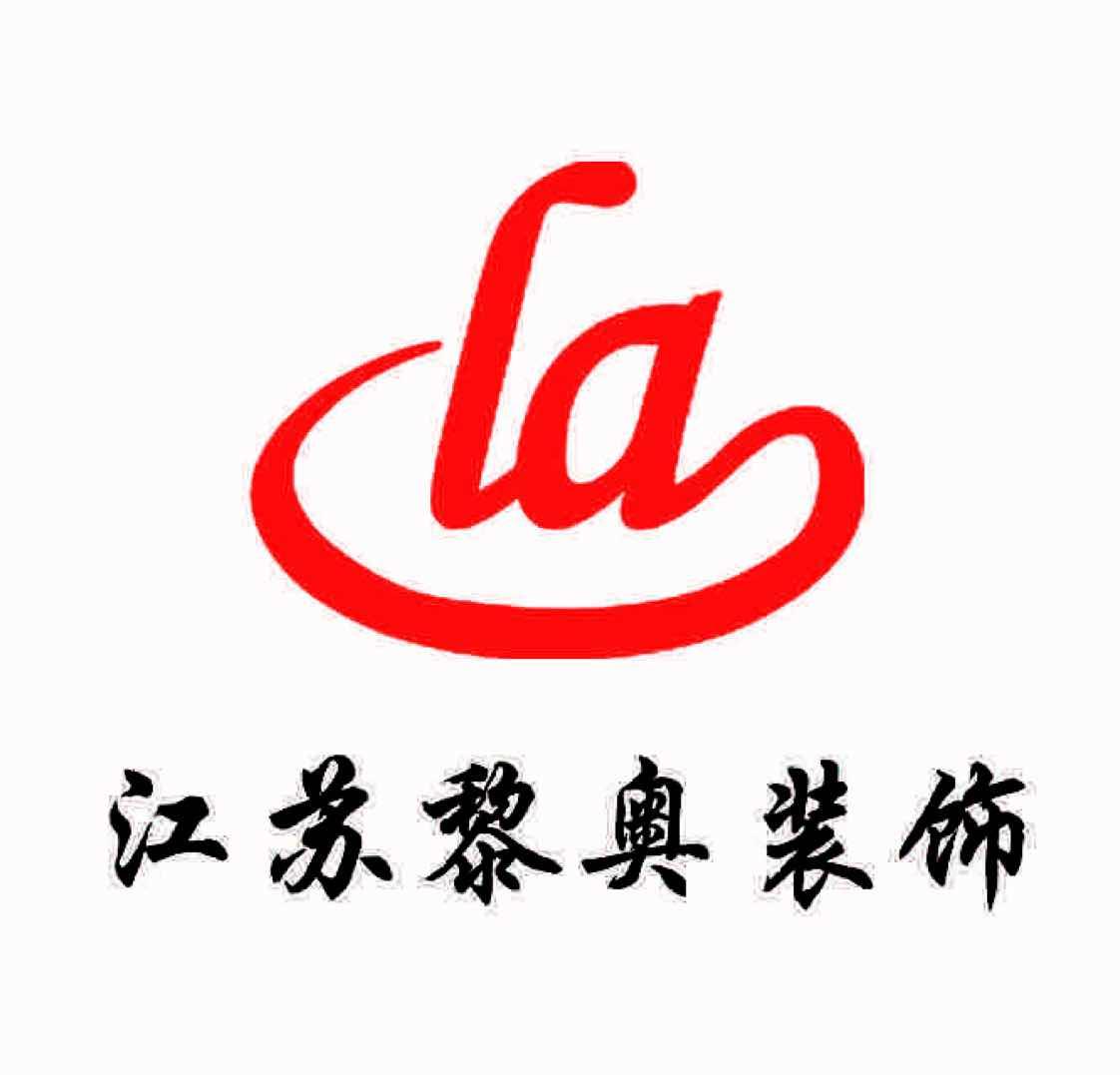 江苏心安之家装饰实景样板房建材体验馆有限公司