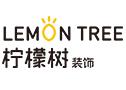 贵阳柠檬树装饰设计工程有限公司