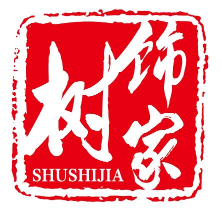 上海树饰家装饰工程有限公司