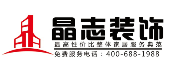 深圳晶志装饰设计工程有限公司